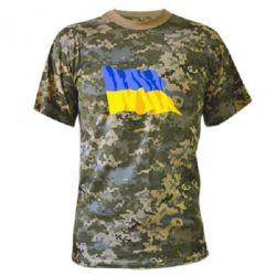 Камуфляжная футболка Флаг - FatLine