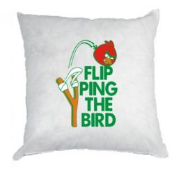Подушка Flip Ping The Bird - FatLine