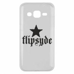 Чохол для Samsung J2 2015 Flipsyde