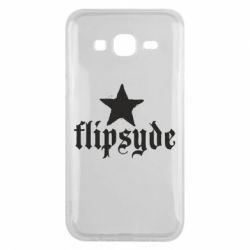 Чохол для Samsung J5 2015 Flipsyde