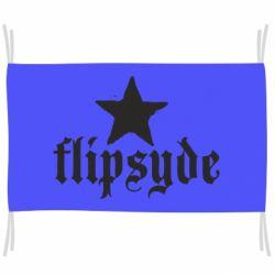 Прапор Flipsyde