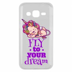 Чохол для Samsung J2 2015 Fly to your dream and lion