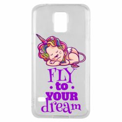Чохол для Samsung S5 Fly to your dream and lion
