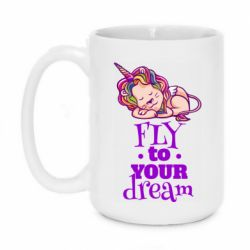 Кружка 420ml Fly to your dream and lion