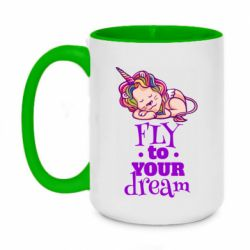 Кружка двоколірна 420ml Fly to your dream and lion