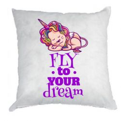 Подушка Fly to your dream and lion