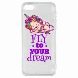 Чохол для iphone 5/5S/SE Fly to your dream and lion