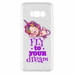Чохол для Samsung S8 Fly to your dream and lion