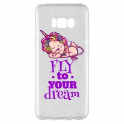 Чохол для Samsung S8+ Fly to your dream and lion