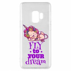 Чохол для Samsung S9 Fly to your dream and lion
