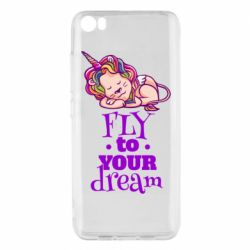 Чохол для Xiaomi Mi5/Mi5 Pro Fly to your dream and lion