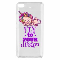 Чохол для Xiaomi Mi 5s Fly to your dream and lion