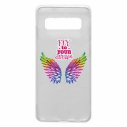 Чохол для Samsung S10 Fly to your dream