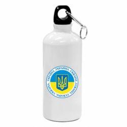 Фляга Україна. Украина. Ukraine.