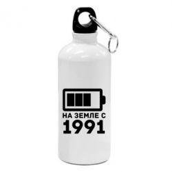 Фляга 1991 - FatLine