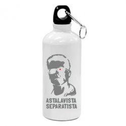 Фляга Astalavista Separatista - FatLine
