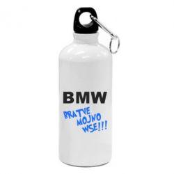 Фляга BMW Bratve mojno wse!!! - FatLine