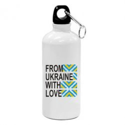 Фляга From Ukraine with Love (вишиванка)