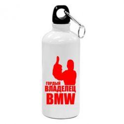 Фляга Гордый владелец BMW - FatLine