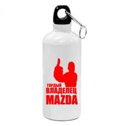 Фляга Гордый владелец MAZDA - FatLine