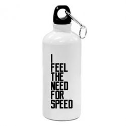 Фляга I feel the need for speed