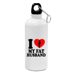 Фляга I love my fat husband - FatLine