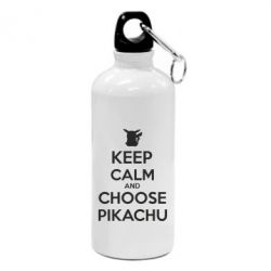 Фляга Keep Calm and Choose Pikachu