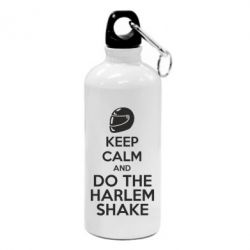Фляга KEEP CALM and DO THE HARLEM SHAKE