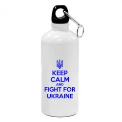 Фляга KEEP CALM and FIGHT FOR UKRAINE