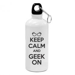Фляга KEEP CALM and GEEK ON - FatLine