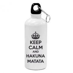 Фляга KEEP CALM and HAKUNA MATATA