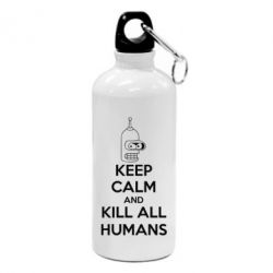 Фляга KEEP CALM and KILL ALL HUMANS - FatLine