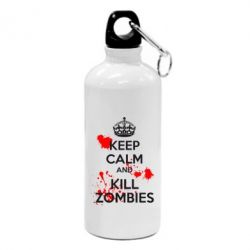 Фляга KEEP CALM and KILL ZOMBIES