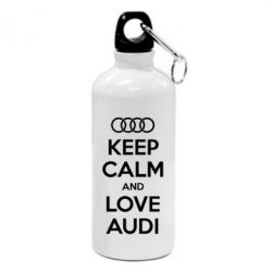 Фляга Keep Calm and Love Audi - FatLine