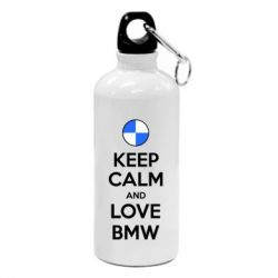 Фляга Keep Calm and Love BMW - FatLine