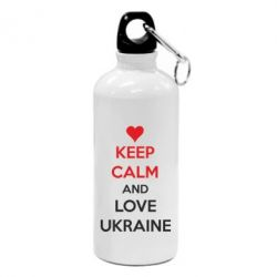 Фляга KEEP CALM and LOVE UKRAINE - FatLine