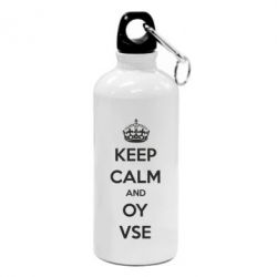 Фляга KEEP CALM and OY VSE - FatLine
