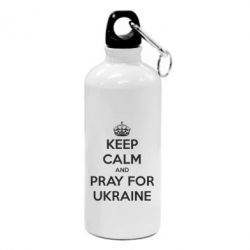 Фляга KEEP CALM and PRAY FOR UKRAINE - FatLine
