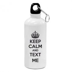 Фляга KEEP CALM and TEXT ME - FatLine