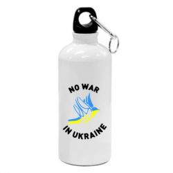 Фляга No war in Ukraine