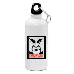 Фляга Покращення Янукович - FatLine