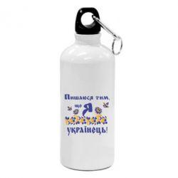 Фляга Пошаюся тим, що я Українець - FatLine
