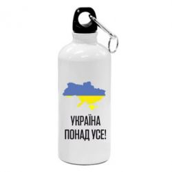 Фляга Україна понад усе! - FatLine