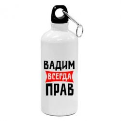 Фляга Вадим всегда прав - FatLine