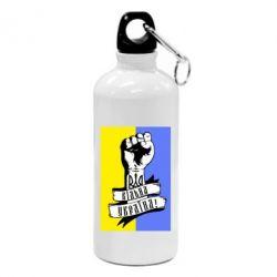 Фляга Вільна Україна! - FatLine