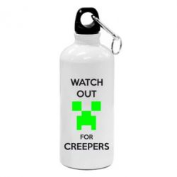 Фляга Watch Out For Creepers