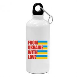 Фляга With love from Ukraine