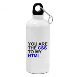 Фляга You are CSS to my HTML