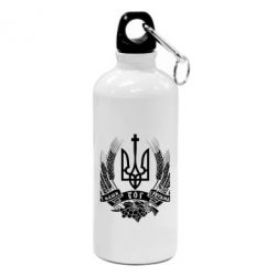 Фляга З нами Бог України - FatLine