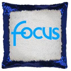 Подушка-хамелеон Focus